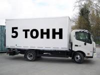 Промтоварные фургоны Hino 300