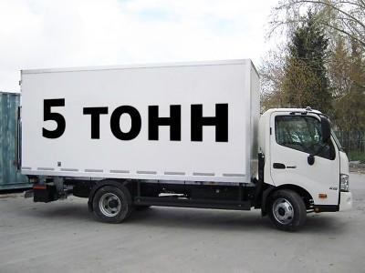 Изотермический фургон Hino 300-730 STD 5 тонн