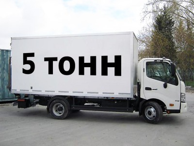 Промтоварный фургон Hino 300-730 STD 5 тонн