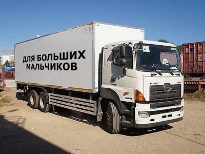 Промтоварный фургон Hino 700 22 тонны